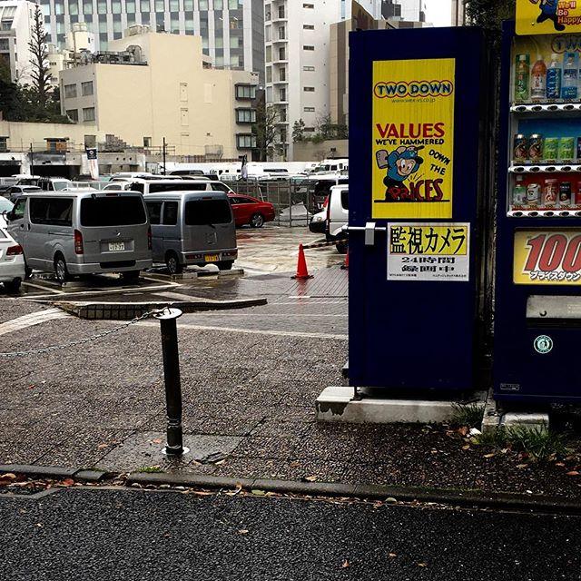 1004 赤坂2丁目(20160324)